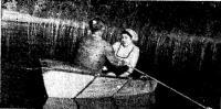 Лодка Гришкова на воде