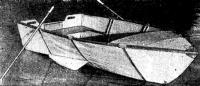 Лодка Гришкова в собранном виде