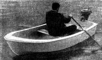 Лодка «Лахта»