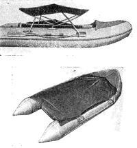 Лодка «Ларос-40» с поставленным и убранным тентом
