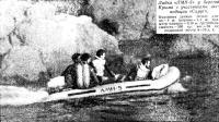 Лодка «ЛМН-5» у берегов Крыма с участниками экспедиции «Спрут»