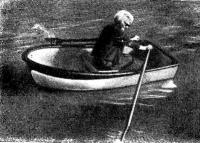 «Лодка Мидия»