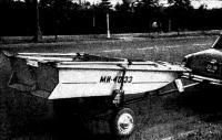 Лодка «Москвичка» на трейлере