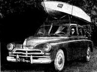 Лодка на автомобиле
