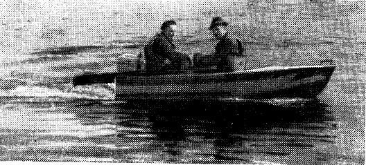 Лодка на ходу