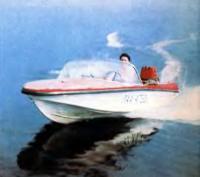 Лодка «Нептун» на воде