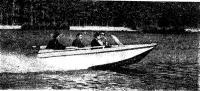 Лодка «Ока» на ходу