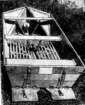 Лодка Орлова собранная на берегу
