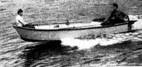 Лодка «ПШ» на ходу