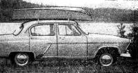 Лодка Рацкевича на багажнике автомобиля