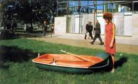 Лодка «Спортиак-1» со съемным носовым козырьком для плавания с подвесным мотором