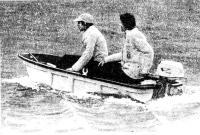 Лодка «Терхи-240» из полиэтилена