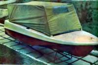 Лодка «Юг»