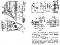 Лючок в дейдвуде и детали разъединения разрезной тяги
