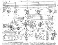 Мачта, гик и детали вооружения яхты