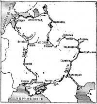 Маршрут испытательного пробега 1971 года