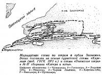 Маршрутная схема по озерам а губам Заонежья