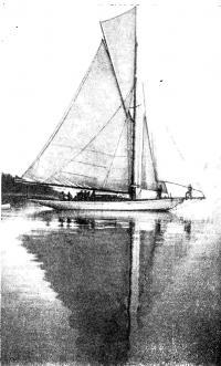 «Металлист» в финских шхерах во время похода