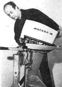 Модернизированный мотор «Москва-М»
