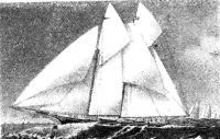 «Могаук» на гонках. С картины XIX века