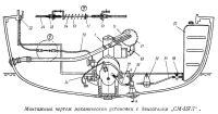 Монтажный чертеж механической установки