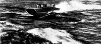 Морские сани Хикмана в море