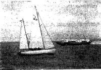 Московская яхта «Паллада» класса К8