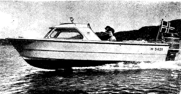 Мотолодка «Фьордлинг-17» на ходу