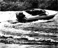 Мотолодка «РВ-460SS» на ходу