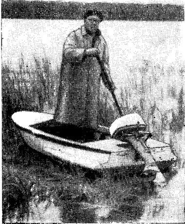 Мотолодка В. Г. Родникова