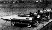 Мотолодки, построенные спортсменами клуба «Румб»