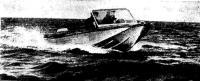 Моторная лодка «Ока-4»