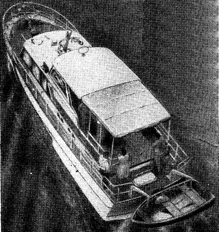 Моторная яхта фирмы «Роберт Франц»