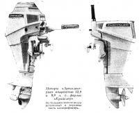 Моторы «Автоэлектрик» фирмы «Крайслер»