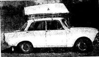 «Мотылек» на багажнике «Москвича»