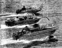 На дистанции мотолодки «Крым»