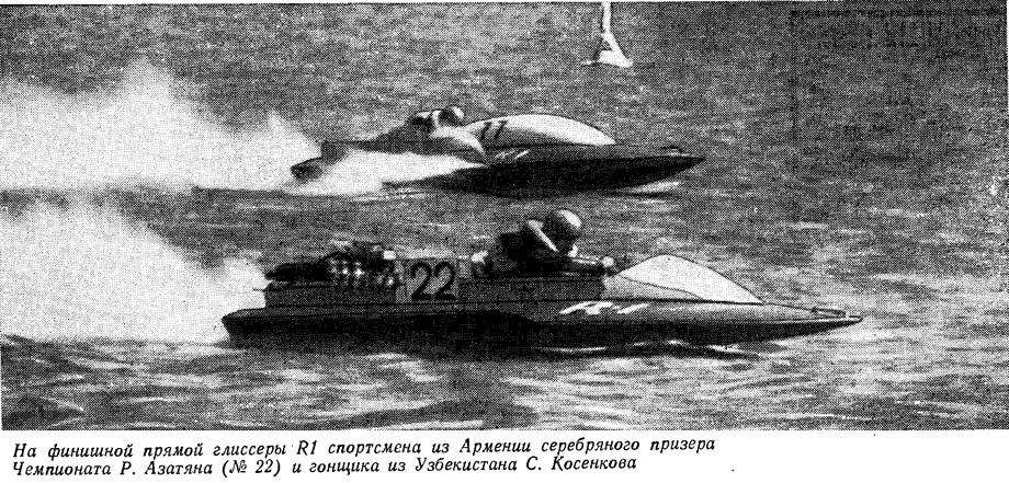 советские глиссеры