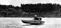 На мотолодке МА-250 Б. Семенов