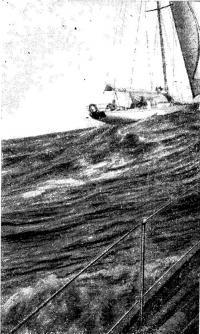 На Персее берут рифы