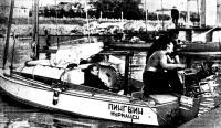 На стоянке яхт-клуба «Водник» в Архангельске