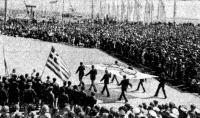 На торжественной открытии олимпийских гонок