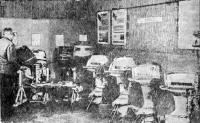 На выставке моторов