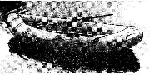 Надувная двухместная лодка «Уфимка»