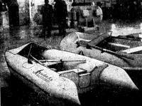 Надувная лодка с транцем