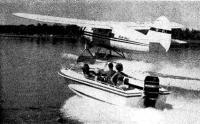 Наперегонки с гидросамолетом (На прогулочном катере 125-сильный мотор)