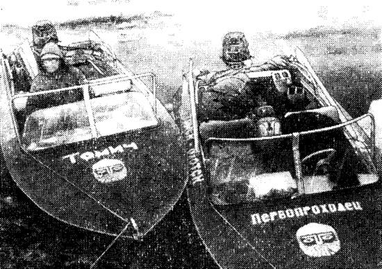 Наши лодки «Томич» и «Первопроходец»