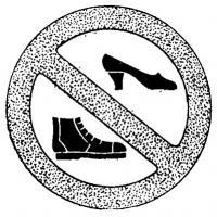 Нет каблукам