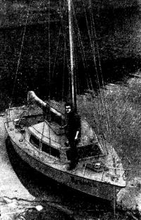«Норман» в Горьковском море