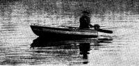 Новая дюралевая лодка с 2-сильным мотором