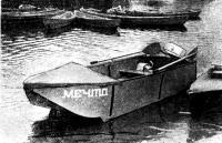 Новая складная дюралевая лодка под мотор «Салют» или «Прибой»